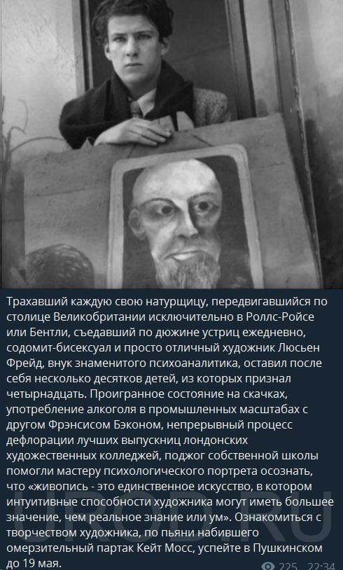 Мастер-класс анонса художественный выставки Всячина