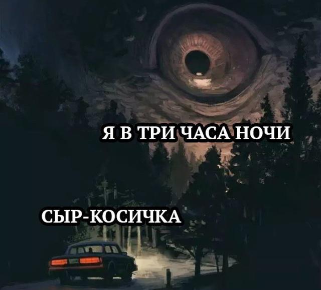 Подборка прикольных фото №2083 юмор, приколы,, Юмор