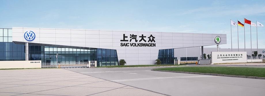 Глава Volkswagen Group дважды наговорил лишнего авто,мото,техника, Авто и мото