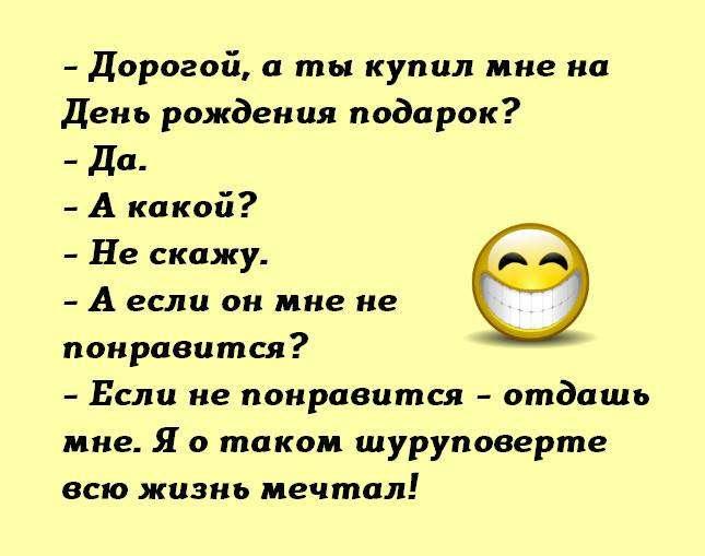 Ну что вы все докопались до этой несчастной уборщицы из «Газпрома»?… юмор, приколы,, Юмор
