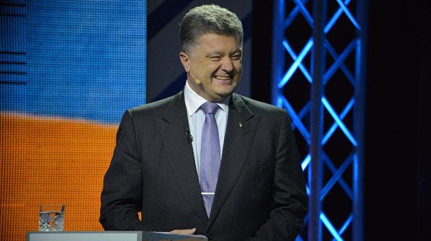 Последние новости Украины сегодня — 21 марта 2019 украина