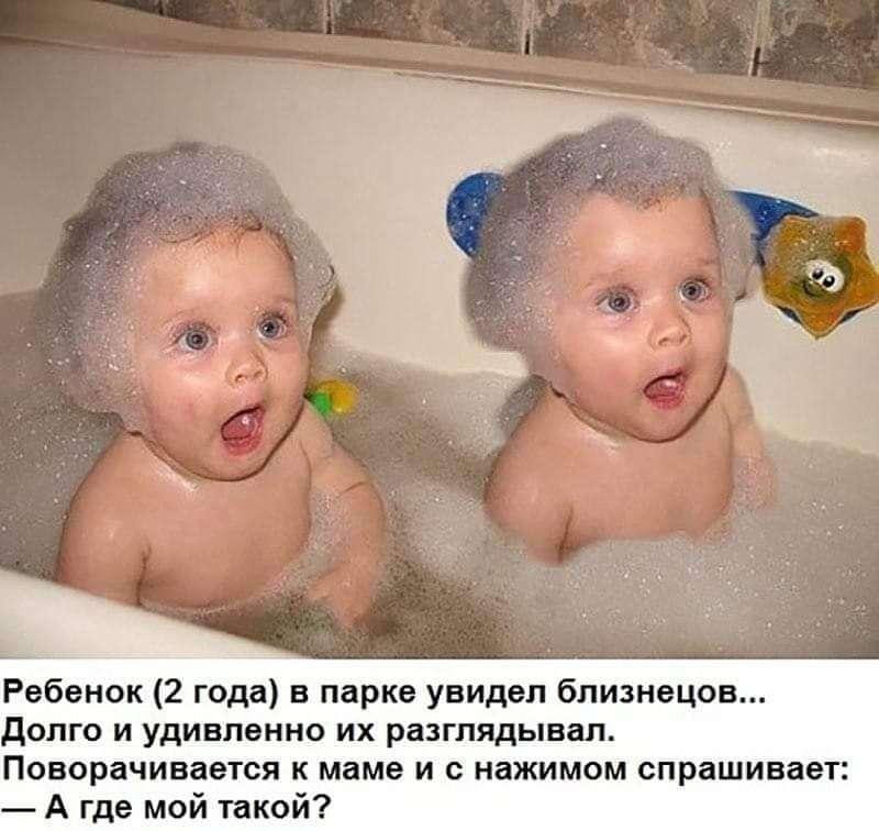 Если вы семьёй выехали на природу, помните, что в незнакомый водоём надо заходить постепенно... весёлые