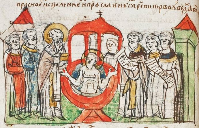 Древние русичи были грамотными и неплохо знали мировую литературу Война и мир