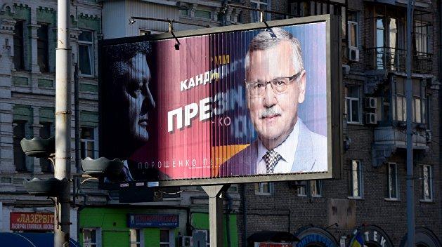 Последние новости Украины сегодня — 20 марта 2019 украина