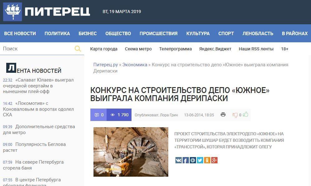 Последние новости Новороссии сегодня 20 марта 2019. украина