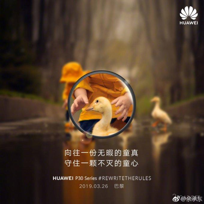 Huawei вновь попалась на обмане со снимками Huawei